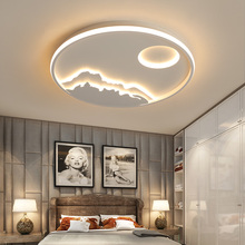 New Arrival Round Dimmable Modern Led Ceiling Lights For Living Room Bedroom Study Room White Color RC Modern led Ceiling Lamp