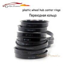 4pieces/lots 66.5-57.1 Hub Centric Rings OD=66.5mm ID=57.1mm Plastic  Wheel hub rings Free Shipping Car-Styling