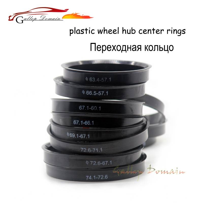 4pieces/lots 66.5-57.1 Hub Centric Rings OD=66.5mm ID=57.1mm Plastic Wheel hub rings Free Shipping Car-Styling