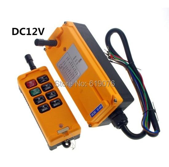 все цены на HS-8 DC12V 8 Channels Hoist Crane Radio Remote Control System онлайн