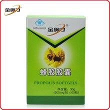 Free shipping propolis softgels 30 g 60 pcs