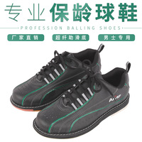 High Quality New Bowling Shoes Professional Sport Shoes For Men Women