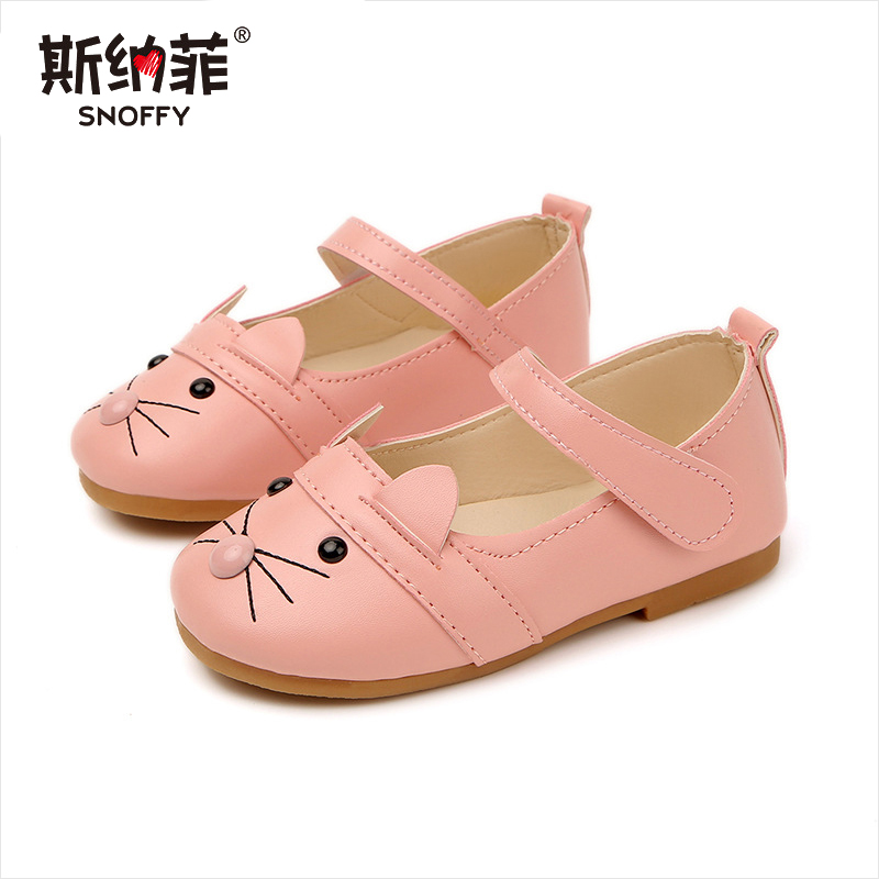 Leather Quality Children Shoes Girls Shoes