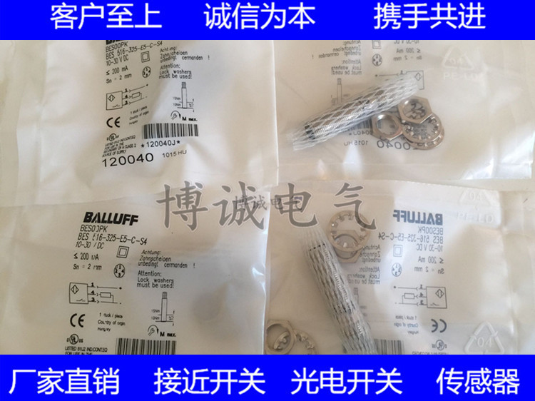 Cylindrical Proximity Switch BES 516-357-E5-Y-S4