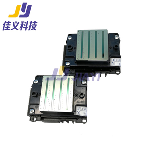 Image 1 - 100%Original&Brand New!!!4720 Locked Printhead for Epson 4720 ECO Solvent/UV Printer