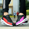 2017 new hot couple of high-quality casual shoes pu upper high help couples series size35-44