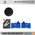 FOR RENAULT CLIO 2 WINDOW REGULATOR REPAIR KIT 2/3 DOOR  FRONT LEFT (UK PASSANGER) SIDE 1998 > 2006