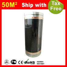 Shipping Free & Tax Free to Europe 50 Square meters far infrared heating film 220W per square for floor heating