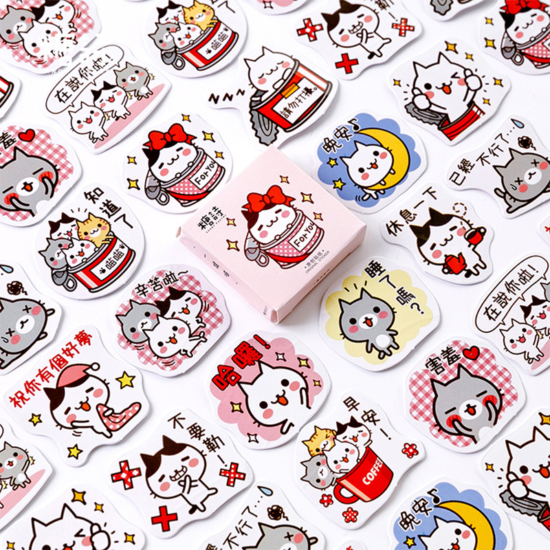 45 Pcs/Box Cute Cartoon Jar Cat Mini Decoration Paper Sticker Decoration DIY Album Diary Scrapbooking Label Sticker Kawaii