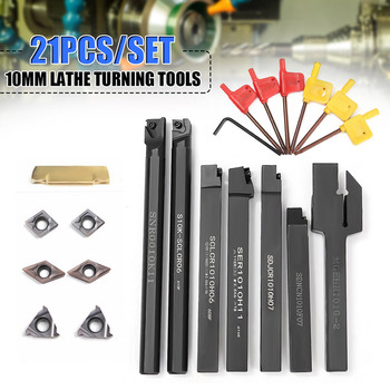 1 Set 10mm Shank Lathe Turning Tool Holder Durable with Carbide Inserts Wrenches WWO66