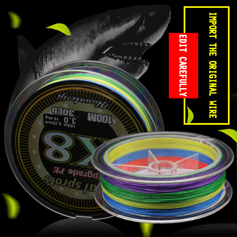 Hlsj brand 100m pe braided fishing line 8stands 80lb 10lb for Best fishing line brand