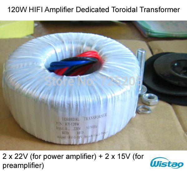 Amplificator HIFI Transformator toroidal dedicat 120W Sârmă dublă - Audio și video acasă