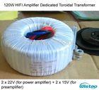HIFI Amplifier Dedic...