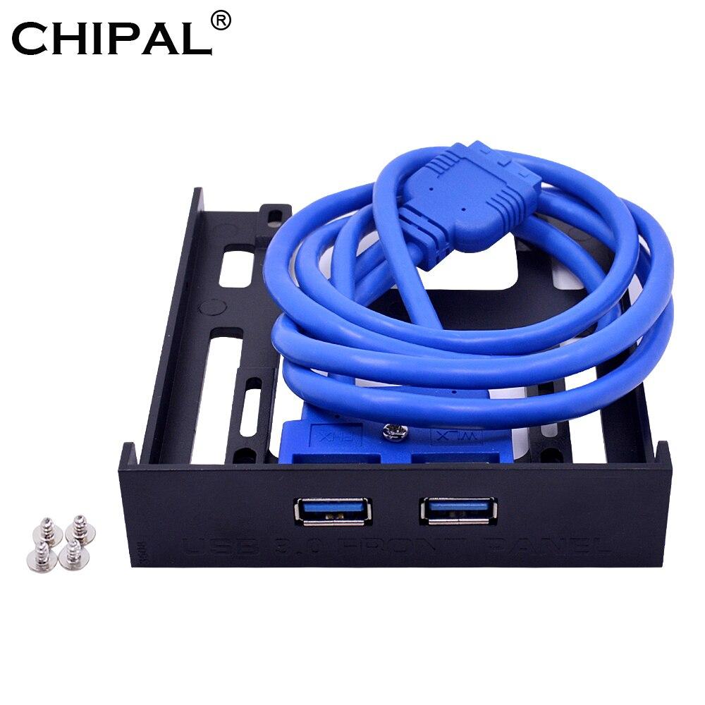 2 Port USB 3.0 Front Panel Expansion Bay Adapter Bracket for Desktop Floppy Bay