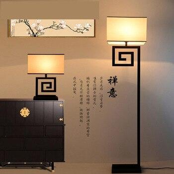 Новая китайская Классическая антикварная железная художественная Напольная Лампа, стоячая лампа, светодиодные Торшеры для гостиной, лампа...