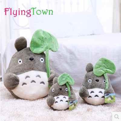 FlyingTown 20-45cm Miyazaki Hayao movie my neighbor totoro plush toys kawaii stuffed toy for children boys and girls baby doll