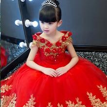 2ffc39e06e1a hohe Qualität Schöne Rote Hochzeit Kleider-Kaufen Sie billigeSchöne ...