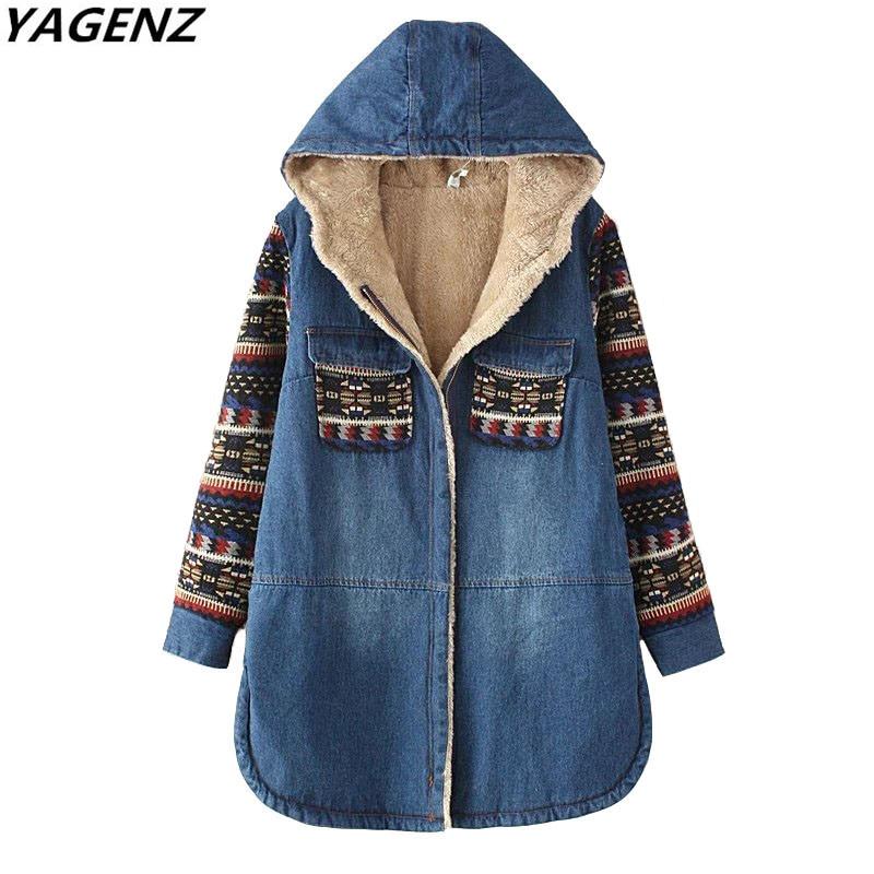 YAGENZ Neue Herbst Winter Frauen Denim Baumwolle Jacke Warme - Damenbekleidung - Foto 3