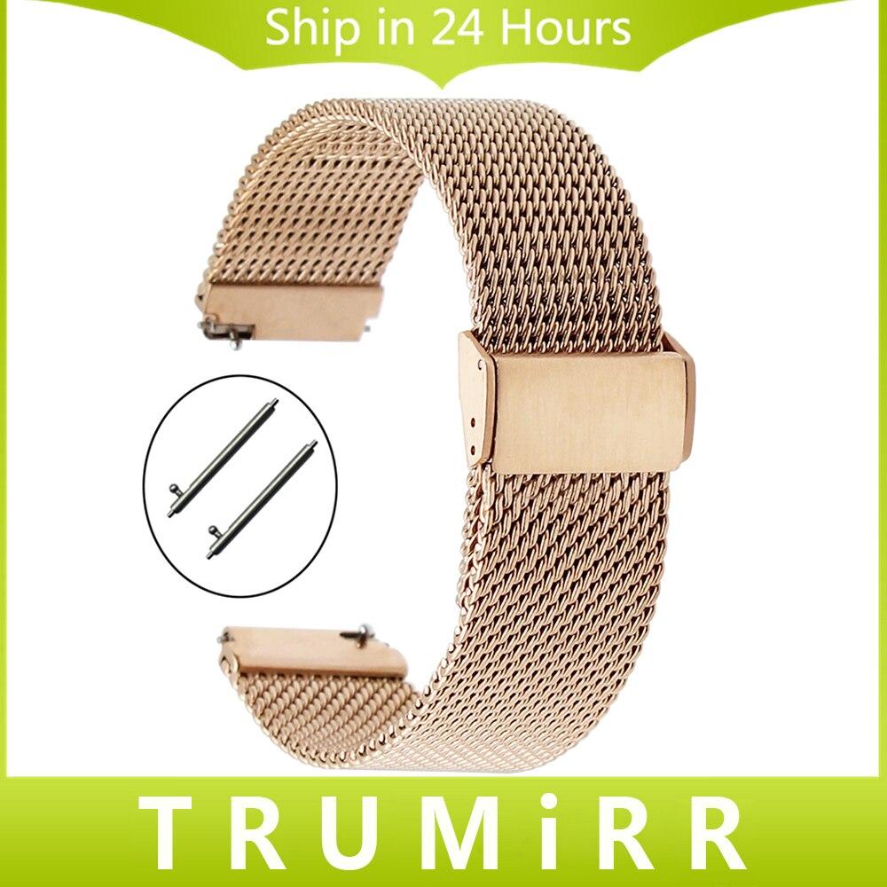VERSION AMÉLIORÉE 18mm Milanese Bracelet Sangle De Dégagement rapide pour Huawei Watch Maille En Acier Inoxydable Bande Remplacement Bracelet