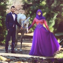 MZY521 red and purple long dress full sleeve lace appliqued hijab organza satin a-line floor length muslim wedding dress