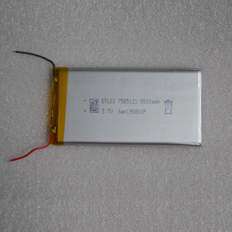 UNITEK 8000mAh 7565121 3.7V lithium polymer lipo battery rechargeable li ion cell for E-Book GPS PSP DVD Power bank Tablet PC