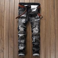 Brand Clothing Mens Fashion Denim Jeans Patchwork Rivet Motorcycle Biker Designer Jeans Male Skinny  Fit Pantaloni Cargo Pants