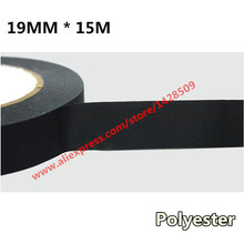19mmx15m Universal Canvas Tape automotive wiring harness Black Flannel Car Anti Rattle Self Adhesive Felt Tape_220x220 popular black wire harness tape buy cheap black wire harness tape non adhesive wire harness tape at soozxer.org