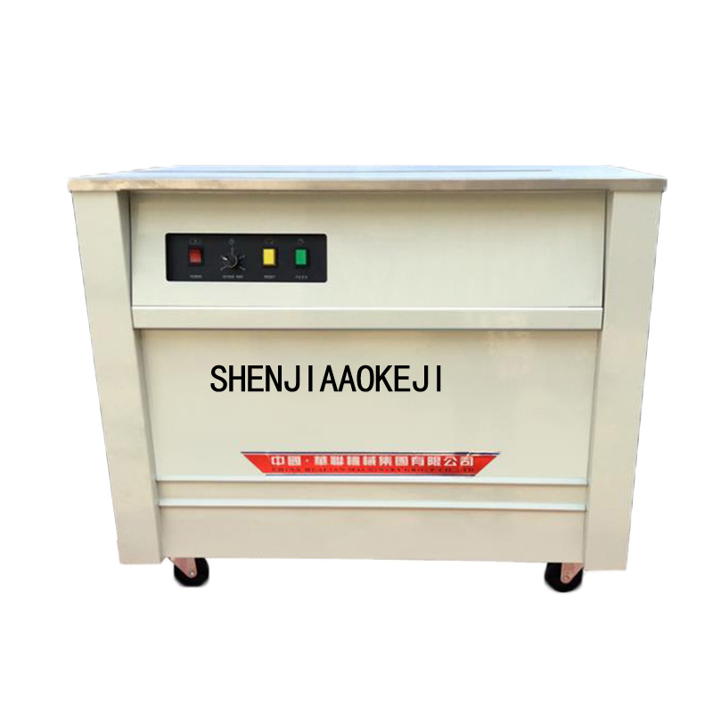 KZB-I semi-automatic baler Thickening type Tightening strapping machine Suitable for packaging of various materials AC220V 1PC