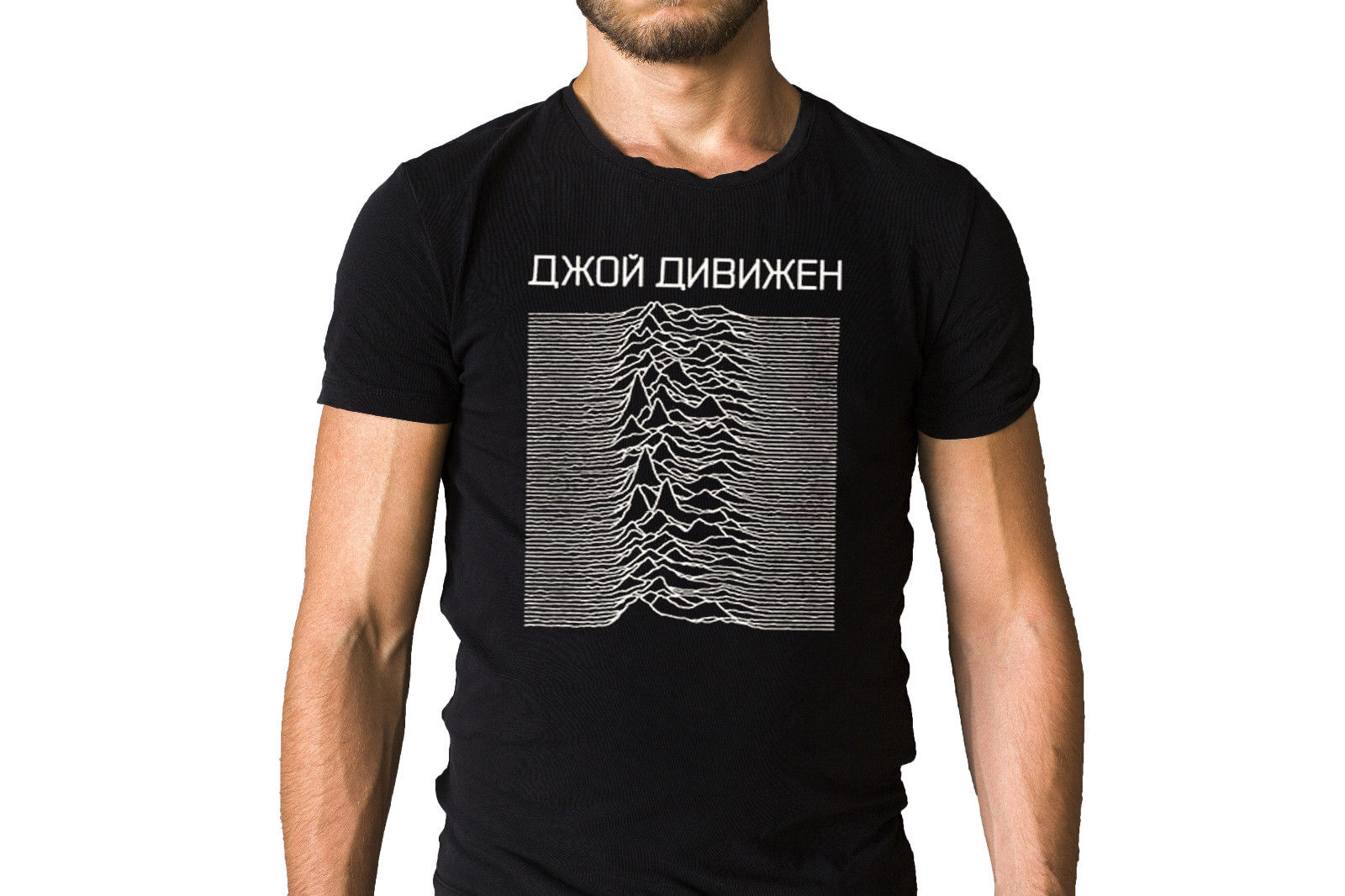 Joy Division Cyrillic Unknown Pleasures T-Shirt Summer Fashion Men T Shirt New 2018 Fashion Summer Cartoon Hip Hop Shirt