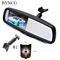 Special Bracket 4.3 TFT LCD Car Parking Rearview Mirror Monitor For BMW, 2 Video Input For Rear View Camera & Video
