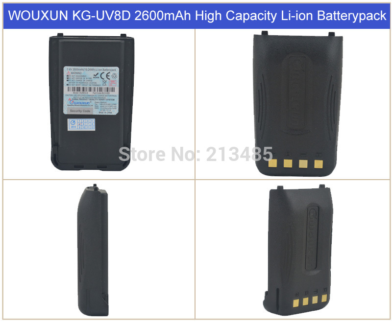 WOUXUN BLO-009 DC7.4V 2600mAh High Capacity Li-ion Battery Pack For WOUXUN KG-UV8D