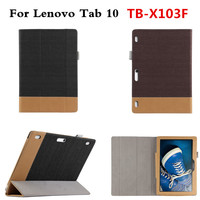 For Lenovo Tab 10 TB X103F TB X103F 10 1 Tablet PC Fashion PU Leather Case