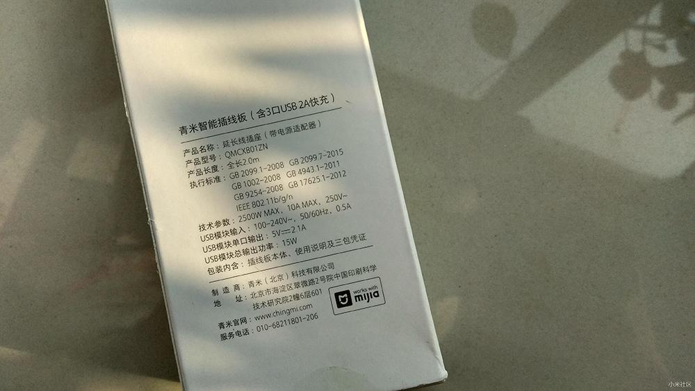 Original Xiaomi Smart Power Socket Strip Plug Adapter with 3 USB Port Smart APP Control (27)