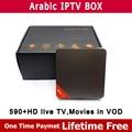Árabe IPTV caja de envío siempre libre soporte de TV sin cuota mensual 590 + canales Árabe IPTV box Kodi quad core S905 completo cargado