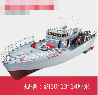 Envío libre modelo de Simulación de barco de juguete eléctrico de los niños con misiles buque de guerra boy regalo de cumpleaños del juguete