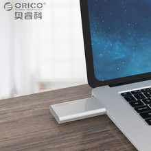 ORICO Mini mSATA SSD Enclosure Aluminum 5Gbps USB3.0 HDD Case for Laotop Desktop Compatible with Windows/Linux/Mac