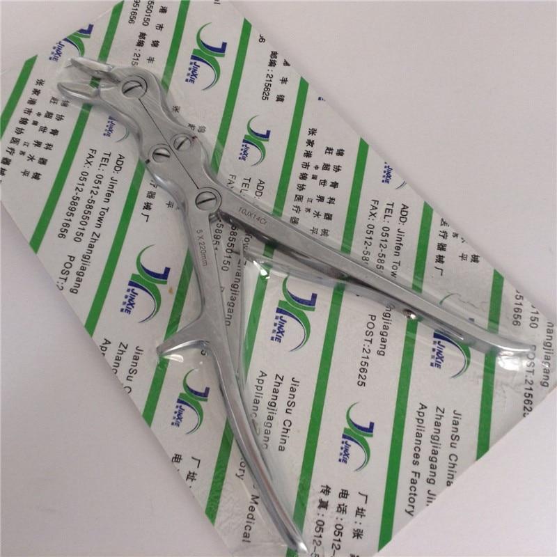 Lateral Bending Bone Rongeurs Bone Scissors 220mm/180mm Orthopedics Surgical Instruments