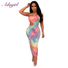 Summer Colorful Print Strapless Beach Long Dress Women Sundress Sexy Tie Dye Hollow Out Evening Party Bodycon Dresses Vestiods