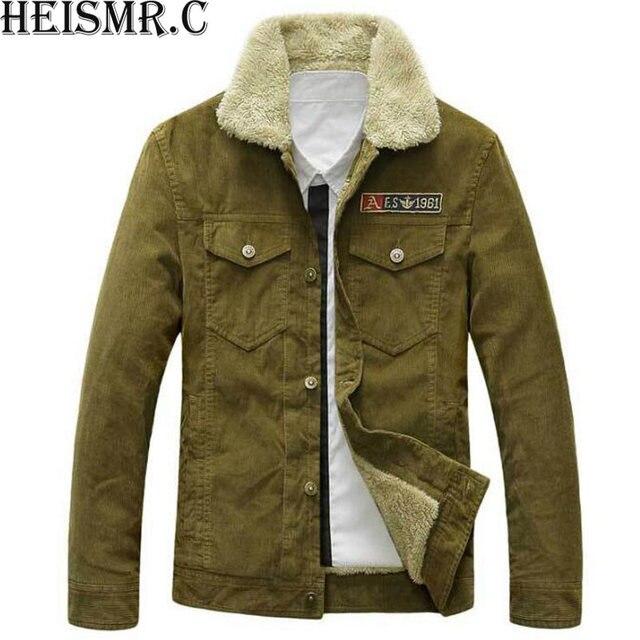 Cord fleece jacket