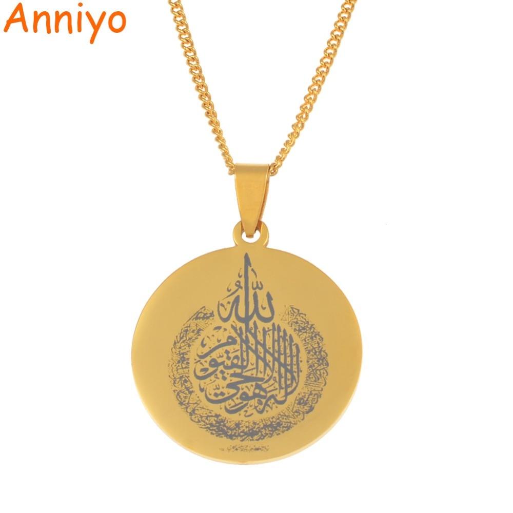 US $2 98 |Anniyo Arabic Ayat al Kursi Prayer Holy Quran Verse Quranic  Pendant Necklaces for Women Men Islam Muslim Koran Jewelry #074721-in Chain