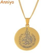 Anniyo Arabisch Ayat al Kursi Gebet Heilige Koran Vers Quranic Anhänger Halsketten für Frauen Männer Islam Muslim Koran Schmuck #074721