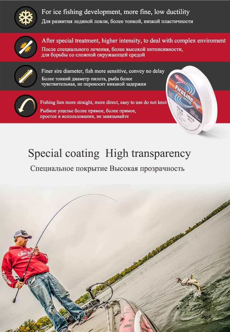 Berkley Fireline Fire Fishing Line 45M Designed for ice fishing 2-10 LB Low  ductility Large pull force Clear and Grey available