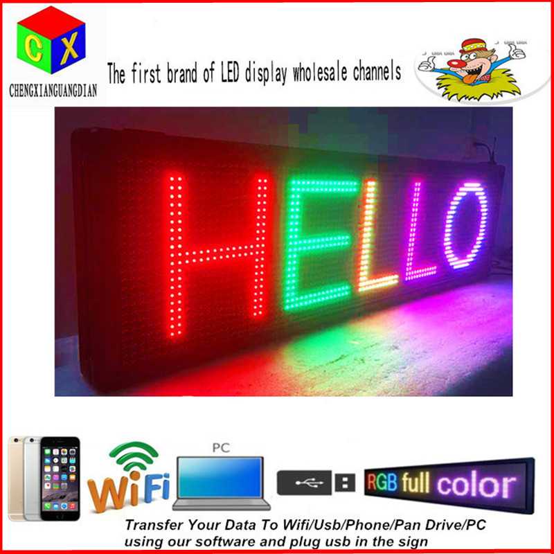 LED Programmable Electronic P13 FULL COLOR INDOOR Sign LED Display 12 X 50 Remote Control Open