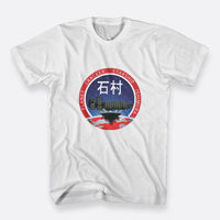 Galleta del planeta starship ishimura espacio muerto camiseta de los hombres S a 3XL color blanco