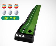 3 Meters length Golf Putting Green Indoor Golf Push rod Trainers Golf Training Aids