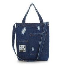 2017 Women Large Capacity Handbags New Women Bag Designer Ladies Handbags Big Denim Tote Crossbody Women Shoulder Bags