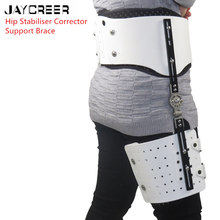 Jaycreer hip fixação cinta orthosis extensão stent coxa fraturas corretiva engrenagem protetora apoio ajuste tamanho da cintura max 114 cm