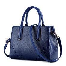 New arrivals women's bag simple fashion designer women's handbags High quality sweet lady shoulder bag solid bag