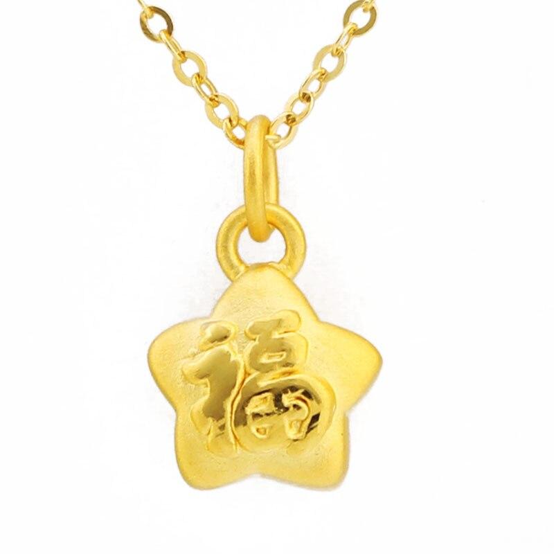 Pure 24K Yellow Gold Pendant 3D 999 Gold Fu Star Pendant 0.91g pure 24k yellow gold pendant 3d 999 gold fu star pendant 0 91g