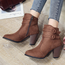 Women Knight Thick Heel Ankle Boots